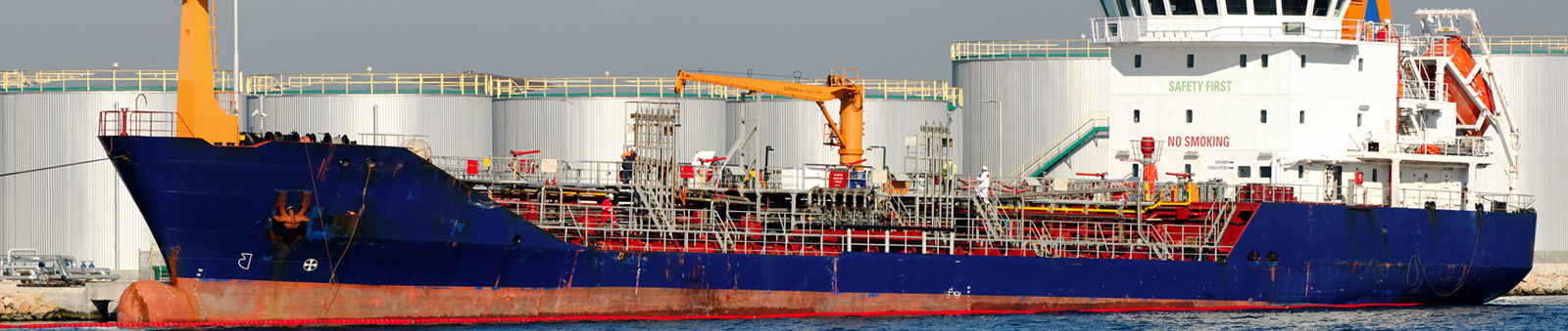 Bunker & Fuel Cargo Procurement in Middle East, Fuel Oil Middle East